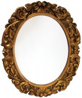 Ogledalo D-801